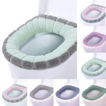 Universal Toilet Seat Cover Winter Toilet Seat Accessories Cushion Fleece Washable Toilet Seat Pad  Home Decor Toilet Lid Cover