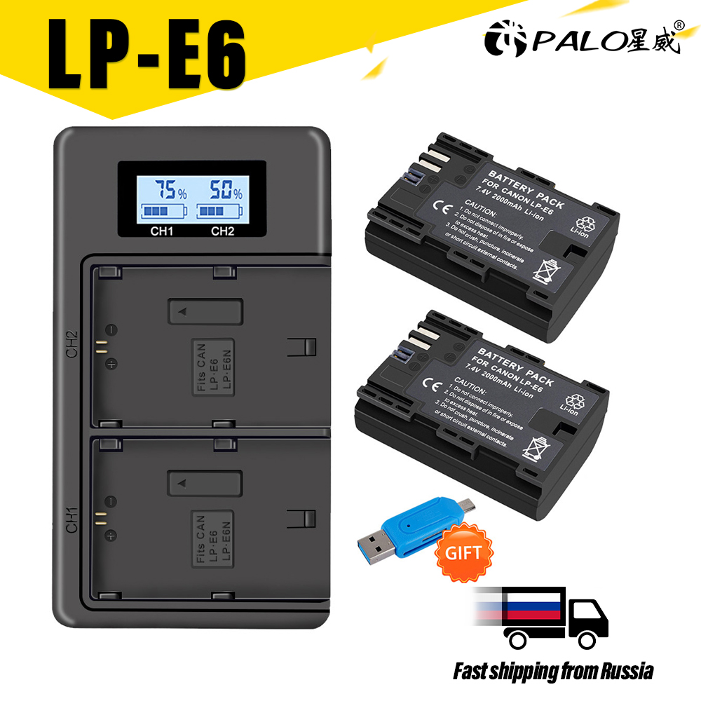 PALO LP E6 LPE6 LP-E6 E6N Camera Battery pack+LCD Dual Charger For Canon EOS 5DS R 5D Mark II 5D Mark III 6D 7D 70D 80D Camera