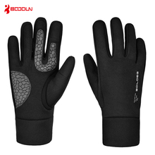 Men Women Winter Cycling Gloves Full Finger Touch Screen Windproof Warm Mittens Black Bicycle Bike Ski Outdoor Sports Gloves simpleyourstyle default e packet 10 15 business days from china to usaoutdoor sports gloves tactical mittens men women winter keep warm bicycle cycling hiking gloves full finger military motorcycle skiing gloves