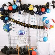 Weltraum Party Astronaut ballon Rakete Folie Ballons Erkunden Thema Party Boy Kinder Geburtstag Party Decor Favors helium globals