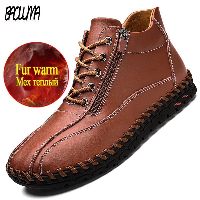 Winter Men's Boots Plush Warm Men's Snow Boots British Style Designer Men's Leather Boots Zipper Design Men's Platform Boots