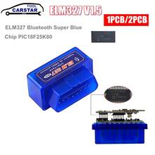 2020 super mini elm327 bluetooth v1.5 obd2 ferramenta de diagnóstico do carro elm 327 bluetooth para android/pc obdii protocolo
