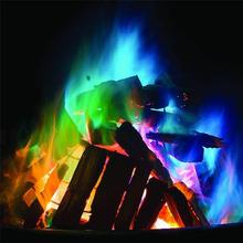 10/15/25g Mystical Magic Tricks For Bonfire Campfire Party Fireplace Flames Powder Magic Trick Pyrotechnics Toy Party Supplies