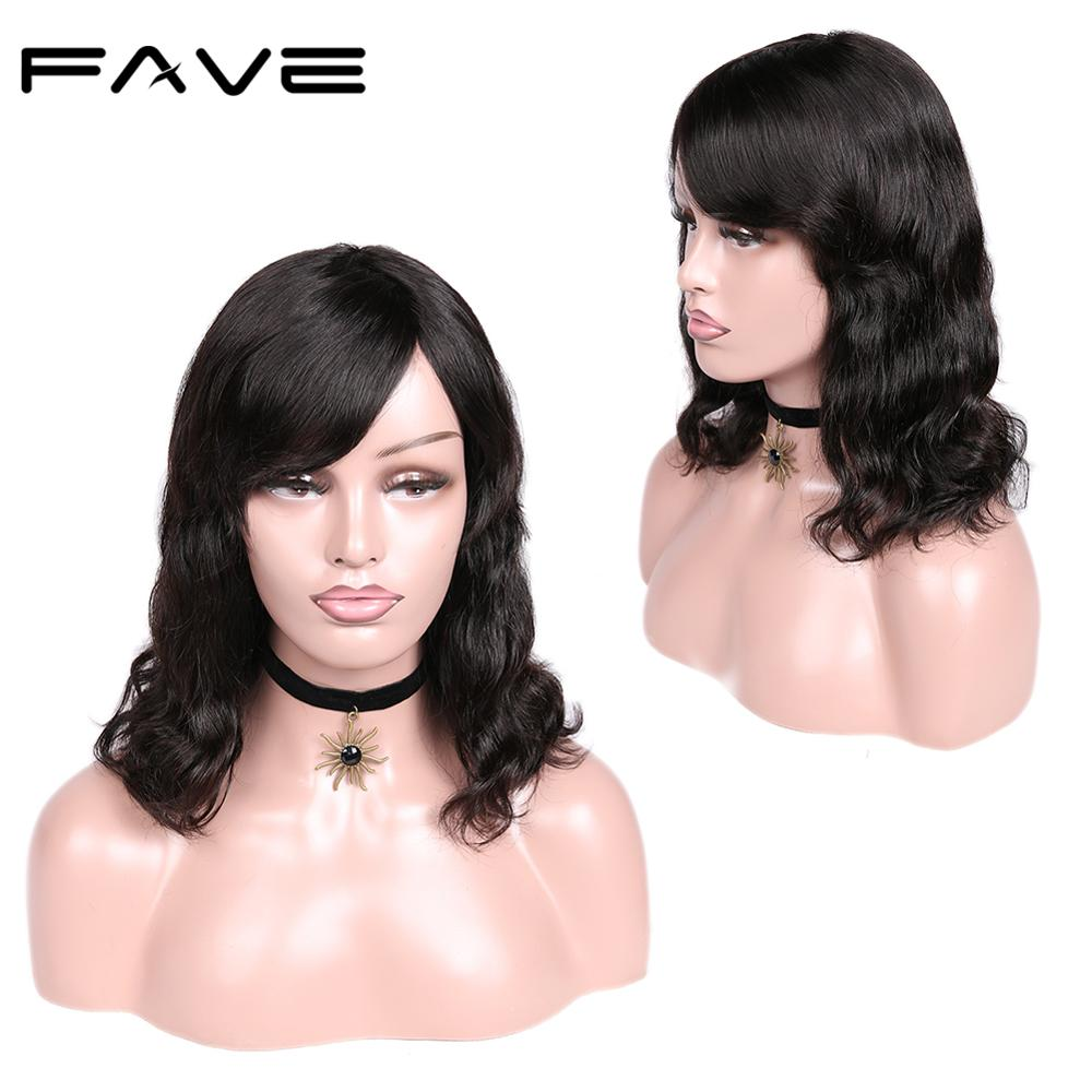 Brazilian Natural Wave Human Hair Wigs 100% Human Remy Hair Wig For Black Women Free Shipping Fast Delivery Fave Hair
