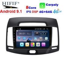 Coche reproductor Multimedia Android 9,1 2 Din Autoradio GPS para Hyundai Elantra 2007, 2008, 2009, 2010, 2011 SWC WIFI USB