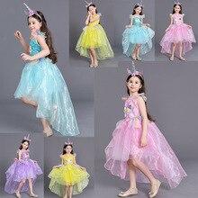 2019 hot sale Halloween cosplay pony unicorn rainbow skirt girl Baoli princess dress show clothes dance