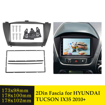 2Din Fascia Install Radio Frame DVD Panel for 2010 HYUNDAI TUCSON IX35 Car GPS Autoradio Stereo Interface No GAP Bezel Trim Kits image