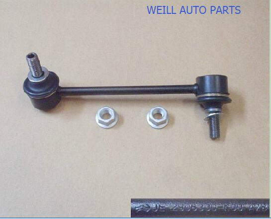 WEILL 2906300-K00 / 2906400-K00 Front stabilizer bar left /right connecting rod assembly for Great wall haval H3 H5