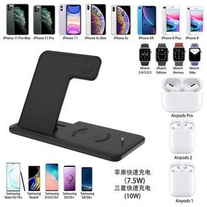 Image 3 - 15w 3 in 1 kablosuz iphone şarj cihazı hızlı kablosuz şarj indüksiyon iphone şarj cihazı 11 Airpods Pro 1 2 Apple iphone 5 4 3