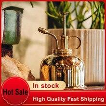 Inglês-estilo garrafa de água tipo vintage latão plantas suculentas pequeno ouro jardinagem cabeça água handheld tipo garrafa selvagem pulverizador