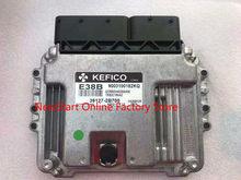 Nova unidade de controle eletrônico ecu placa computador do motor carro 39127-2b700 391272b700 para Hyundai-MEG17.9.12