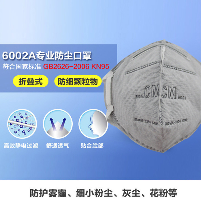 Mask Women Unisex Disposable Anti Pollution Fabric Dust Mouth Mask Non-woven Masks 6002A