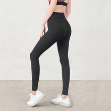 Zenph Women Tights Sport Pants High Elastic Trousers Waist Quick Dry Training Yoga Compression