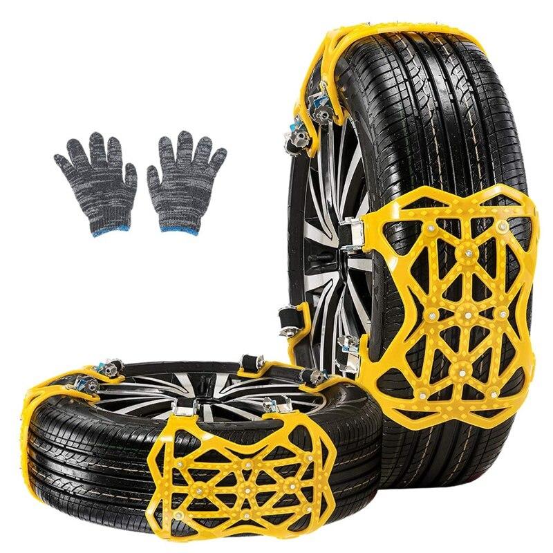 Цепь для снега 7 Упаковка для GM противоскользящая аварийная Регулируемая цепь для шин, подходит для внедорожников, бегущих по льду и снежным...