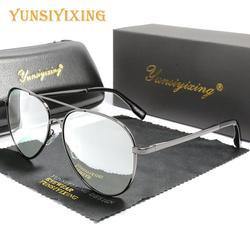 YSYX Anti Blue ray Sunglasses For Men Polarized Pilot Classic Glasses Fishing Sun Glasses Anti-glare Safety Driving Eyewear 8023