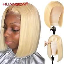 Perruques de cheveux naturels brésiliens, blond miel 613, Remy, 13x4, pré-emballé, sans colle, Lace Front Wig