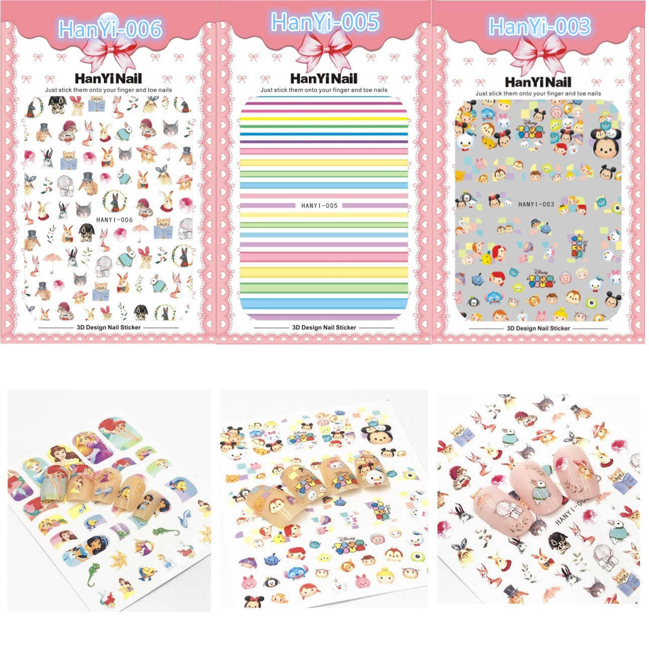 Ultra-Thin Japanese-style 3D Nail Decals With Gum Nail Sticker Nail Ornament HanYi01-07