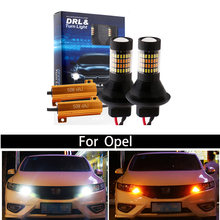 Дневные ходовые огни автомобиля светодиодный canbus led drl