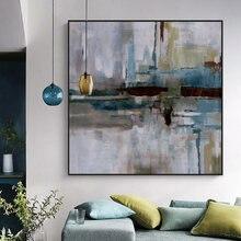 Абстрактная 3d картина 100% ручная роспись маслом на холсте