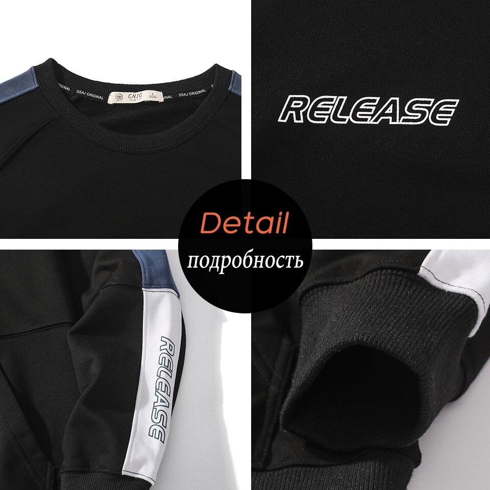 Image 5 - Men Brand New Cotton Sets Autumn Spring Casual Soft Sport Suit Jacket Men Sweatshirt Sweatpants 2 Pieces Sets Tracksuit Men 4XL-in Men's Sets from Men's Clothing
