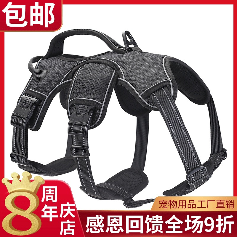 2020 New Style Pet Top Grade Chest And Back With Large Dog Reflective Proof Punch Chest And Back
