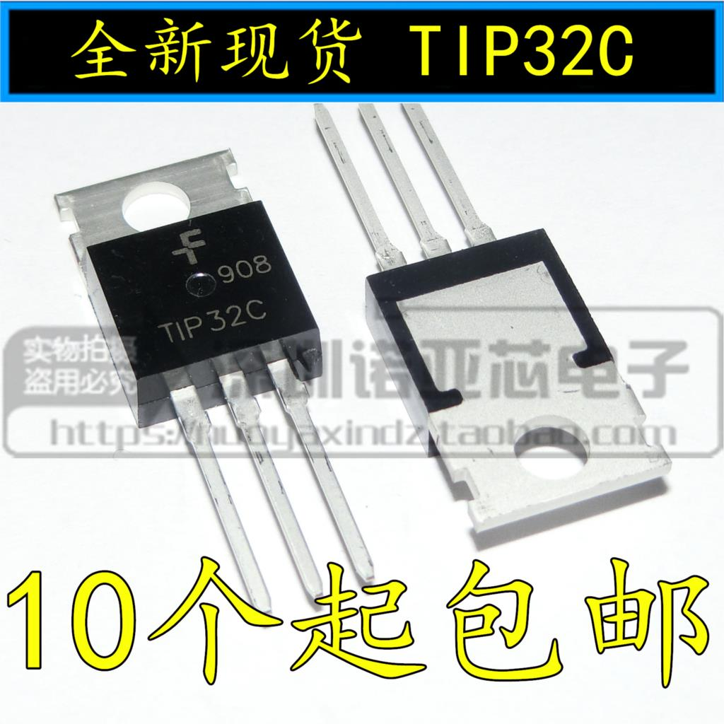 10pcs/lot Transistor TIP32 TIP32C PNP Silicon Controlled Crystal Darlington Triode TO-220