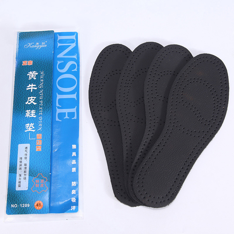 1 Pair Massage Insoles Unisex Leather Latex Insole Arch Support Breathable Shoes Cushion ZG88