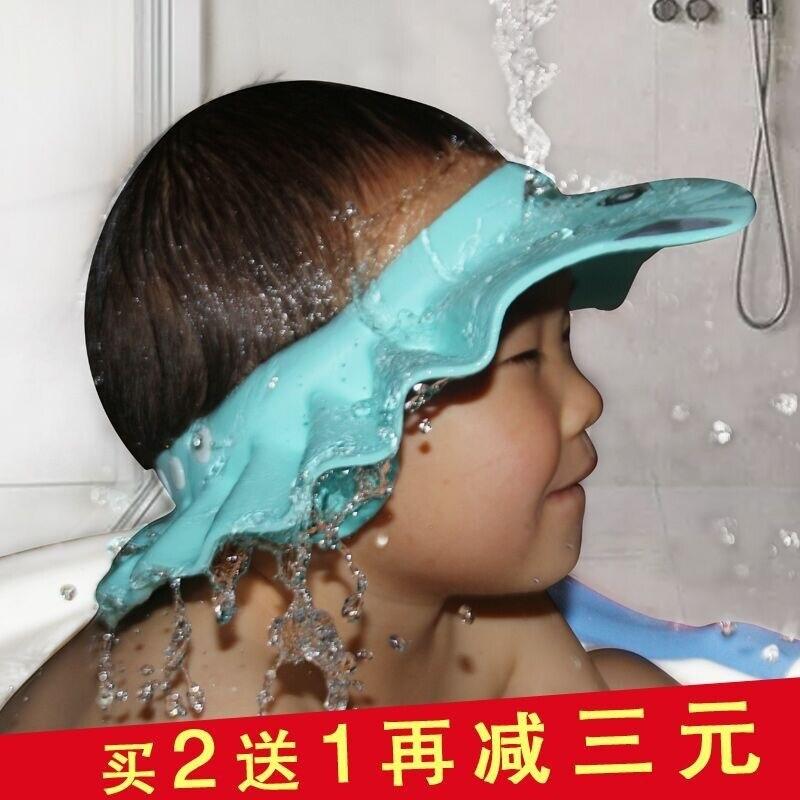 Children Xian Bath Cap Waterproof Children Cap Waterproof Earmuff Extra-large Waterproof Cap Baby Adjustable Old Man-