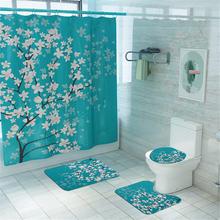 Занавеска для душа водонепроницаемая Шторка ванной из полиэстера
