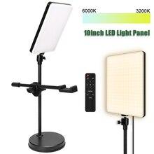 لوحة إضاءة فيديو LED قابلة للتعتيم ، 10 بوصة ، مع ذراع مكتب ، حامل أحادي ، 3200k 6000k ، إضاءة الصور ، ثلاثة ألوان