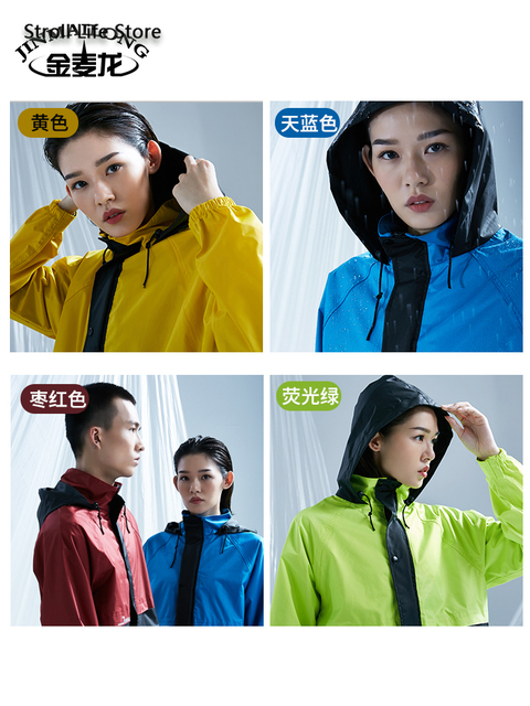 Adult Raincoat Women Men Outdoor Hiking Rain Pants Suit Motorcycle Rain Coat Waterproof Rain Poncho Jacket Capa De Chuva Gift 3