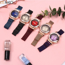 Quartz Watches Dial Milanese Magnetic Gradient Women Clock Wristband Buckle Gift Girl