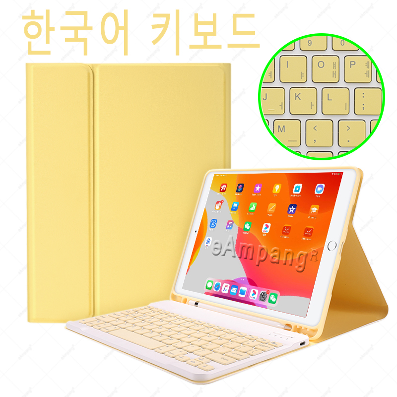 Korean no Mouse Navy Keyboard Case With Wireless Mouse For iPad Air 4 10 9 2020 4th Generation A2324 A2072