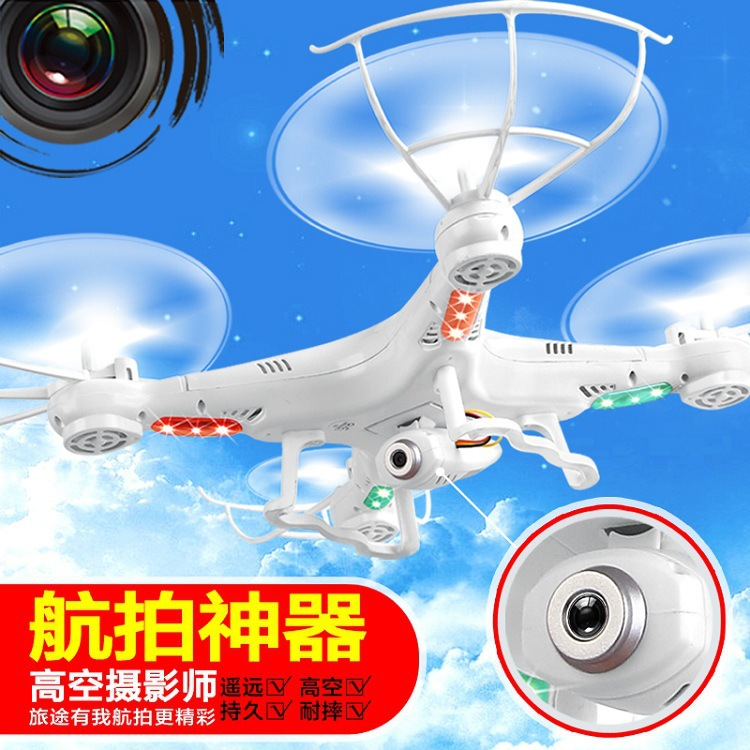 Faux X5C-1 Remote Control Helicopter X8 Quadcopter Aerial Photography Remote Control Unmanned Aerial Vehicle