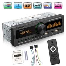 1Din รถวิทยุมัลติมีเดียบลูทูธแฮนด์ฟรี MP3 FM AM Audio 12V USB/SD/AUX อินพุต dash Locator Auto สเตอริโอ Head Unit