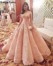 Розовые платья quinceanera 2020 элегантные бальные милые 16