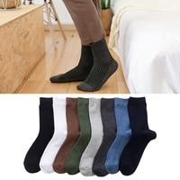 High Quality 5Pairs/lot Men's Socks Autumn Winter Vertical Stripes Wild Pure Color Cotton Male Long Socks