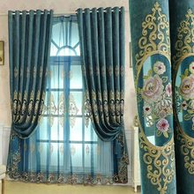 European romantic luxury hollow embroidery cloth curtain restoring ancient ways the sitting room the bedroom available(China)