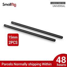 SmallRig 15 мм стержень из углеродного волокна точные обработанные опорные стержни 12 дюймов в длину для Dslr-камеры система плечевого Рига-851 (2 шт. ...