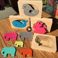 Puzzles Games Wooden multi-layered stereoscopic 3D puzzle toys Kids Children Animal Cartoon Jigsaw Baby Child Early Educational