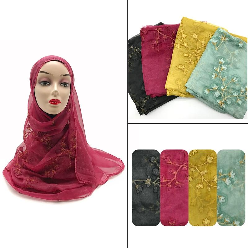 Ladies/' New Trendy EMBOSSED RUBBER PRINT Women Autumn Light Scarf Wrap Hijab