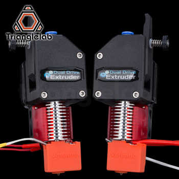 trianglelab Left Mirror BMG extruder and hotend Bowden Extruder Dual Drive Extruder for 3d printer for 3D printer MK8 - DISCOUNT ITEM  15 OFF Computer & Office