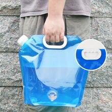5l/10l portátil ao ar livre dobrável dobrável sacos de água transportadora acampamento saco de água garrafa de água
