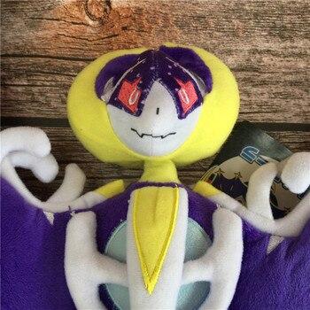 new Lunala and Solgaleo plush Anime pet toy lifelike cool Stuffed soft positive energy good quality Halloween Christmas gift kid 2