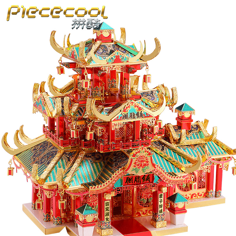 Piececool 3D Metal Puzzle Chinatown ROUGE SHOP Model Kits DIY Laser Cut Assemble Jigsaw Toy Desktop Decoration GIFT For Children