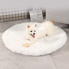 Animais de estimação de pelúcia cama almofadas rainha labrador grande cão cama grande acessórios para grandes s bens para animais tapete para cães mentira em casa gatos