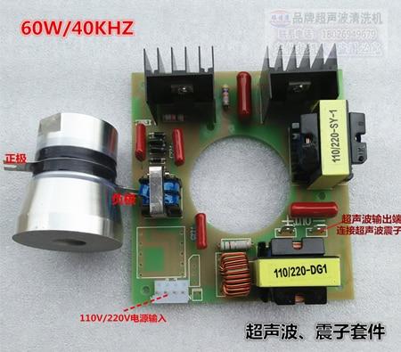 60W/40KHZ Ultrasonic Circuit Board, Vibrator Kit, Ultrasonic Generator