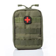 Medyczne apteczka taktyczne wojskowych dla sytuacji kryzysowych zestaw Mini etui na zewnątrz podróży Camping przenośny trwałe Survival apteczka pierwszej pomocy cheap Other