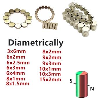 Magnes NdFeB diametralnie 3 #215 6 6 #215 2 6 #215 2 5 6 #215 3 8 #215 1 8 #215 1 5 8 #215 2 10 #215 1 19 #215 3 15x2mm 3mm 6mm 8mm namagnesowane enkoder magnetyczny o średnicy pręta tanie i dobre opinie LEDERE CN (pochodzenie) NONE permanentny Przemysłowy magnes Magnes neodymowy Blok 3x6 6x2 6x2 5 6x4 8x1 8x1 5 9x2 9x3 10x1 10x3 15x2 mm