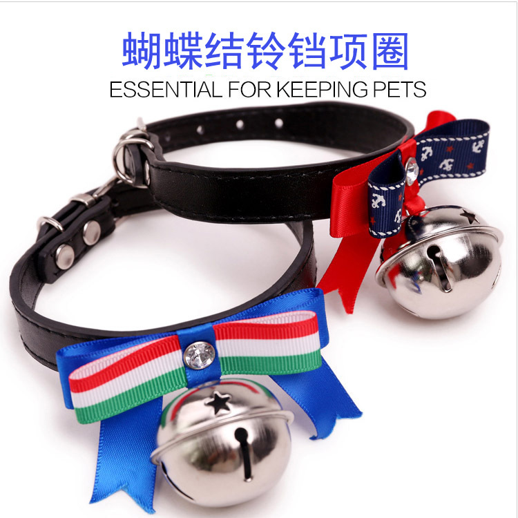 Pet Supplies New Style Fashion Dog Bow Tie Bell Dog Large Bow Star Bell Neck Ring